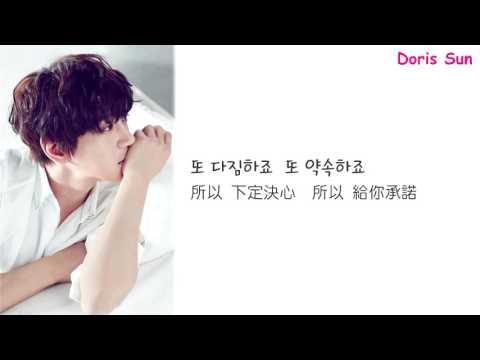 【中韓字幕】黃致列 - 名為你的奢侈 황치열 - 그대라는 사치 Hwang Chiyeul - Amazing You