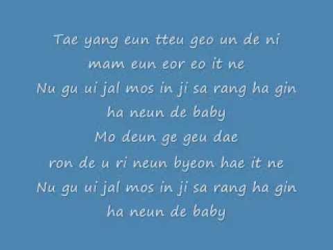The Girl Who Can't Break Up,The Boy Who Can't Leave - LeeSsang ft Jung In Lyrics