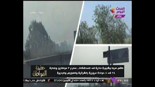 شاهد آخر تطورات حالة الطقس السيئ بمصر وتأثير الشبورة على حركة ...