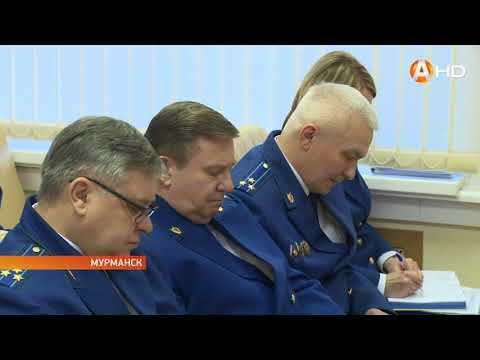 В прокуратуре Мурманской области подвели итоги 2017 года