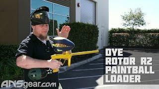 Фидер Dye Rotor R2 LE