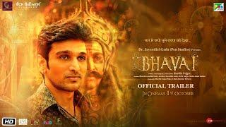 Raavan Leela (Bhavai) 2021 Hindi Movie Trailer