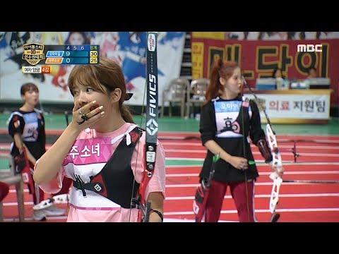 [2019 full moon idol]   Archery 2,  20190912