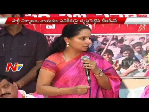 MP Kavitha fires on senior TRS leaders in RR dist meet