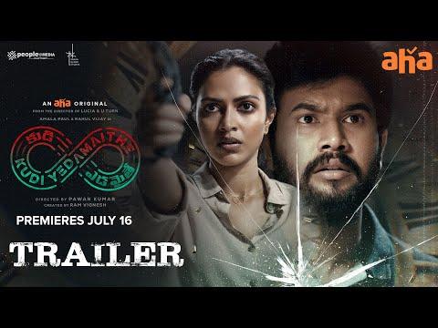 Kudi Yedamaithe trailer- Amala Paul, Rahul Vijay