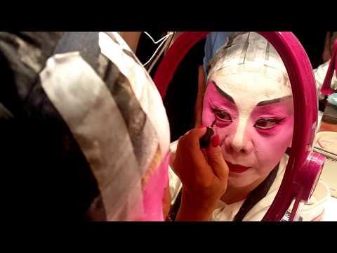 Chinese Opera Make Up 粵劇舞台大戲化妝
