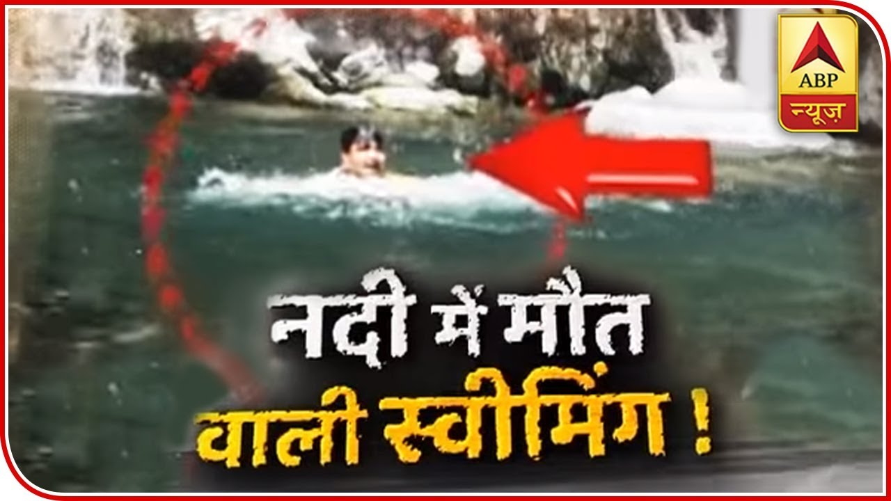 Sansani: Incidents Of People Drowning While Showing Off