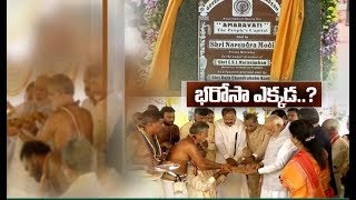 Amaravati Foundation stone- Remembering Memories- PM Modi..