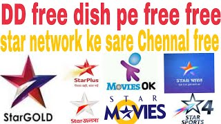 Star Network All Channel Free On DD free Dish  Asiasat 7@105E  Dth