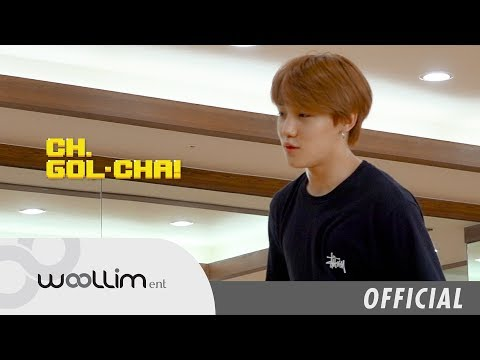 "골든차일드(Golden Child) ""CH.GOL-CHA!"" Ep.22"
