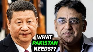 Aid, Trade or IMF? A Detailed Review on Pakistan's Current Economic Situation!