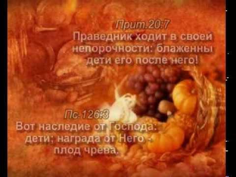 """""""Наши малыши"""" - ролик на праздник Жатвы, 2012 год."""