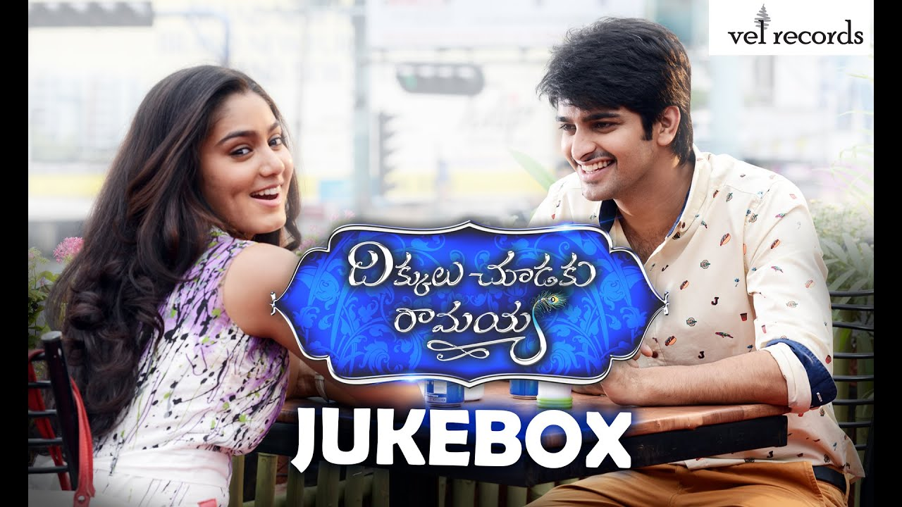 Dikkulu Choodaku Ramayya | Telugu Movie Full Songs | Jukebox – Vel Records