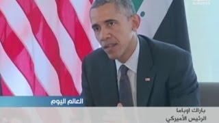 أوباما يؤكد ثقته بإمكانية هزم داعش في العراق     -