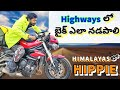 How to RIDE BIKE on HIGHWAY ?? Highway TOURING Safety Tips
