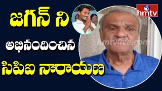 CPI Narayana praises CM Jagan for including Covid-19 treat..