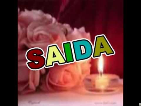 Joyeux Anniversaire Fatima Zahra Saiida Hd720 Videomoviles Com