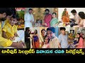 Tollywood celebs celebrate Vinayaka Chavithi festival with families