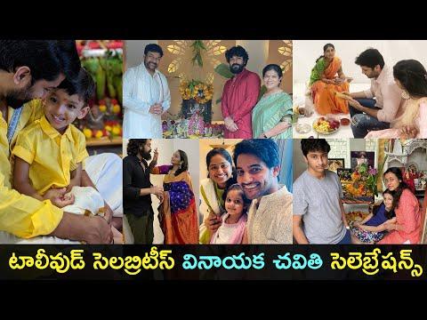 Tollywood celebs celebrate Vinayaka Chavithi festival with families
