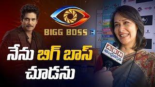 Amala Akkineni about Nagarjuna hosting Bigg Boss 3 Telugu-..