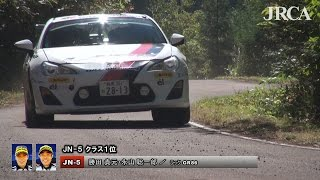 2014年 全日本ラリー選手権 第8戦 高山