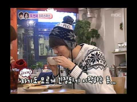 우리 결혼했어요 - We got Married, Jo Kwon, Ga-in(58) #03, 조권-가인(58) 20110101