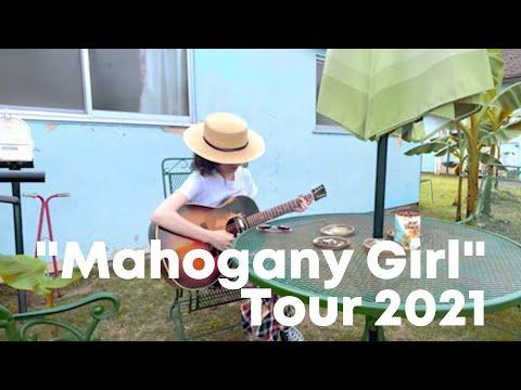Rei Acoustic Tour