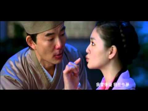 任賢齊/ 徐熙媛 Richie Ren / Barbie Hsu - 心肝寶貝 Official MV - 官方完整版