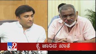 TV9 Kannada Headlines @ 11AM (21-1-2021)