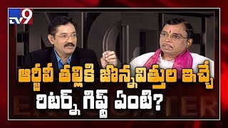 Jonnavithula in Encounter with Murali Krishna- Full Episod..