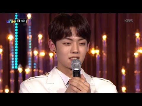 더 유닛 The Unit - 유닛B 마지막 멤버 찬의 주체할수 없는 '기쁨'.20180210
