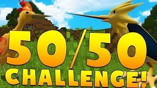 Minecraft 50/50 PIXELMON MINIGAME CHALLENGE - Pokemon Modded Battle Minigame