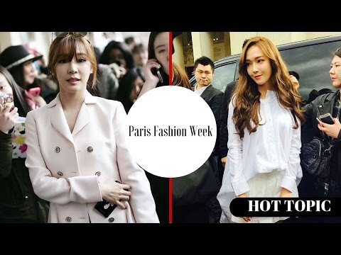 SNSD Tiffany & Jessica Jung REUNITE at Paris Fashion Week? | HOT TOPIC!