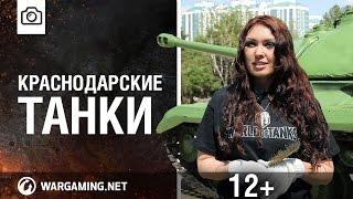 Реставрация техники в Краснодарском парке Победы.