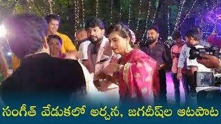 Actress Archana Dances In Her Sangeeth..