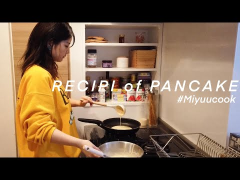 【lunch time】American pancakeを一緒に作ろうー!