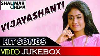 Vijayashanti All Time Hit Video Songs || Best Collections || Shalimarcinema