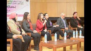 صدى البلد   عضو قومي المرأة: المشاركة في الانتخابات الرئاسية صفعة ...