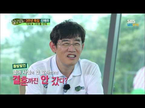SBS [힐링캠프] - 인표를 그대 품 안에