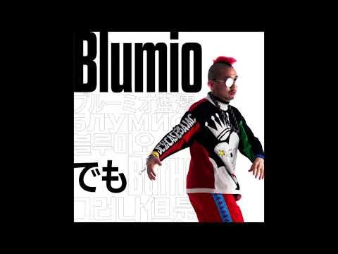 Blumio - でもでも【FRIDAY RAP LAB】