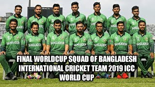 Bangladesh World Cup 2019 Final Official Squad | Bangladesh ICC World Cup 2019 Squad