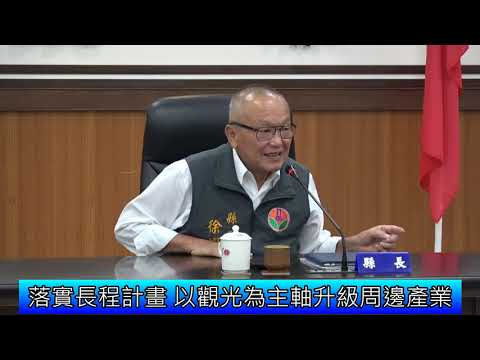 1071211中央選舉委員會頒發縣長當選證書影音新聞