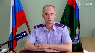 Сводка  следственного отдела по г. Артёму СУ СК РФ по ПК