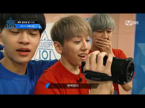 Noh Taehyun moments in Produce 101