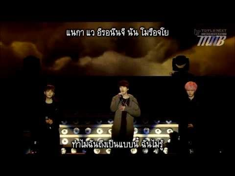 [MNB] Super Junior KRY - 한 사람만을 (The One I Love) (Live) [THAI SUB]