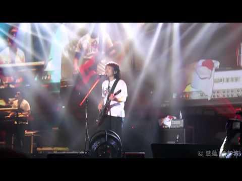 [HD/HQ] 12 心如刀割 伍佰&China Blue @ 20周年大感謝演唱會 [新加坡站140712]