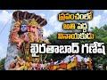 ప్రపంచంలో అతి పెద్ద వినాయకుడు 'ఖైరతాబాద్ గణేష్'|Minister Talasani Srinivas Yadav |Khairatabad Ganesh