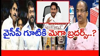 Prof K Nageshwar analysis on Chiranjeevi meeting with CM J..