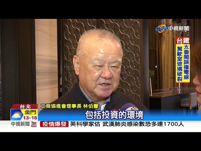 看好選後台灣經濟 謝金河:將走30年大運