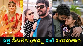 Wedding bells for actress Nayanthara!..